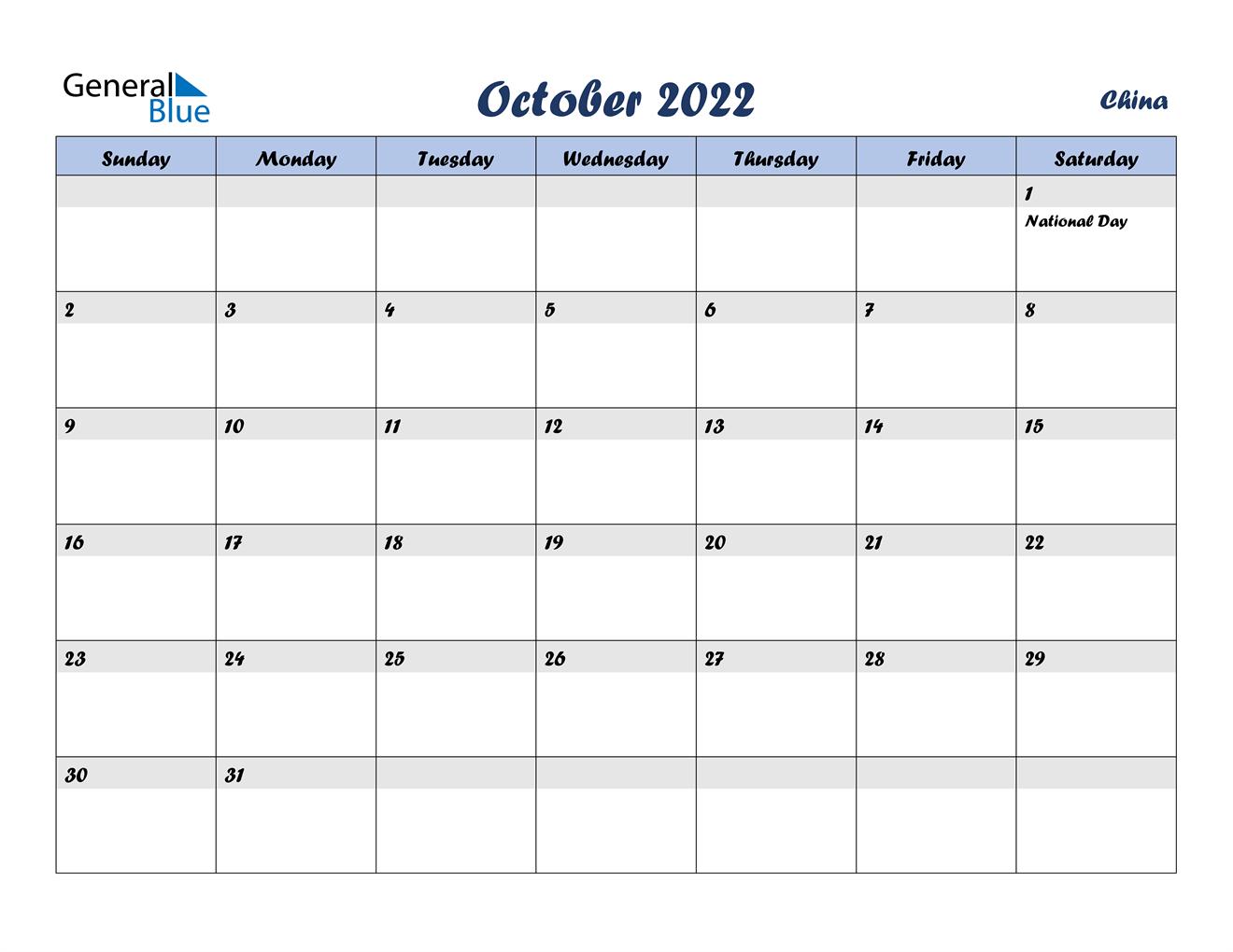October 2022 Calendar - China