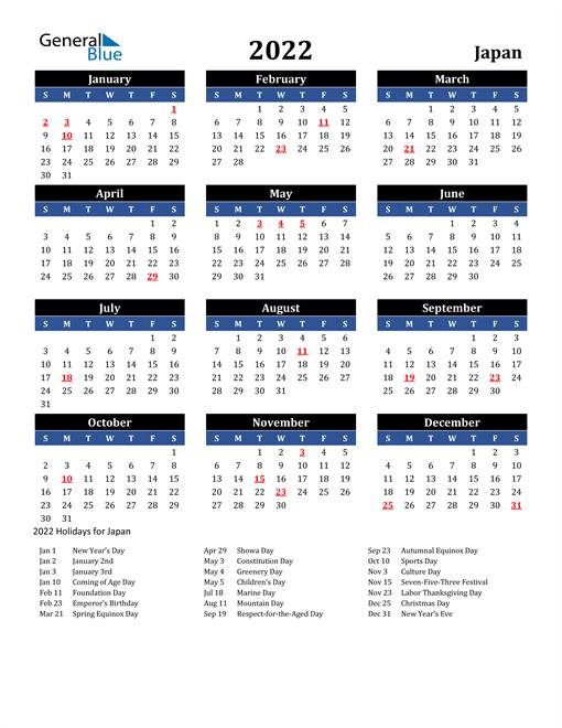 2022 Japan Free Calendar