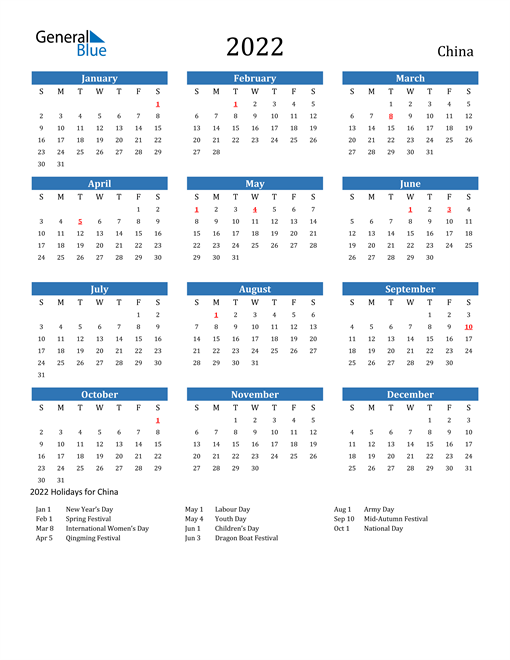 Image of 2022 Calendar - China with Holidays