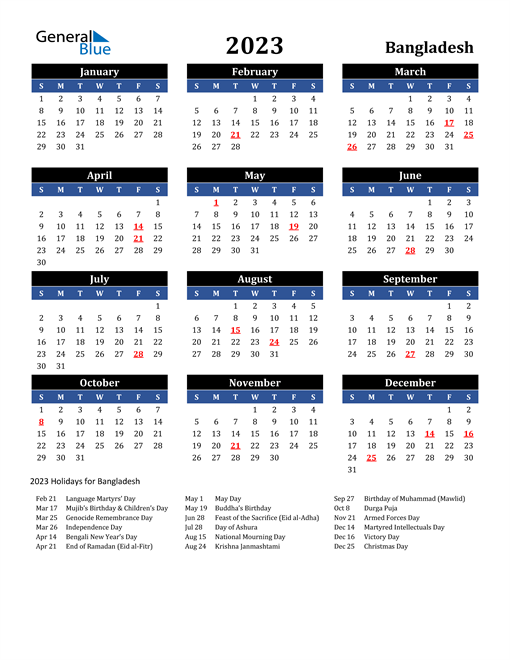 2023 Bangladesh Free Calendar