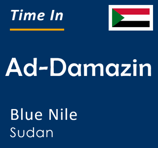 Current time in Ad-Damazin, Blue Nile, Sudan