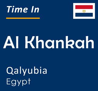 Current time in Al Khankah, Qalyubia, Egypt