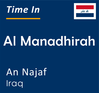 Current time in Al Manadhirah, An Najaf, Iraq