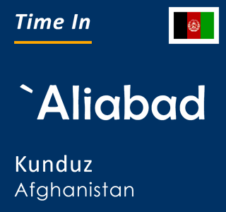 Current time in `Aliabad, Kunduz, Afghanistan
