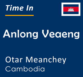 Current time in Anlong Veaeng, Otar Meanchey, Cambodia