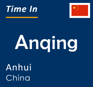 Current time in Anqing, Anhui, China