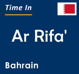 Current time in Ar Rifa', Bahrain