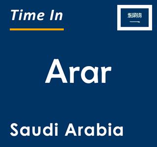 Current time in Arar, Saudi Arabia