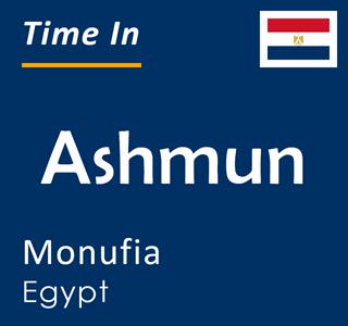 Current time in Ashmun, Monufia, Egypt
