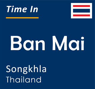 Current time in Ban Mai, Songkhla, Thailand