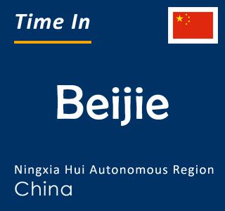 Current time in Beijie, Ningxia Hui Autonomous Region, China