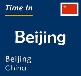 Current time in Beijing, Beijing, China