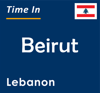 Current time in Beirut, Lebanon