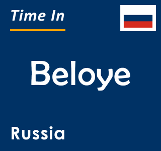 Current time in Beloye, Russia