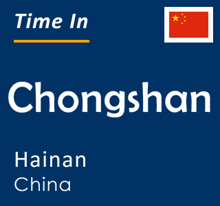 Current time in Chongshan, Hainan, China
