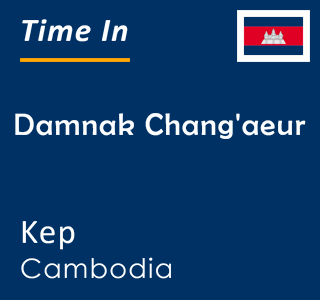 Current time in Damnak Chang'aeur, Kep, Cambodia