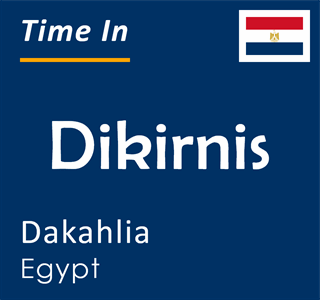 Current time in Dikirnis, Dakahlia, Egypt