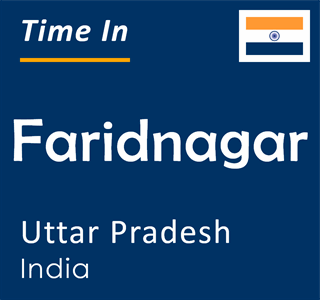 Current time in Faridnagar, Uttar Pradesh, India