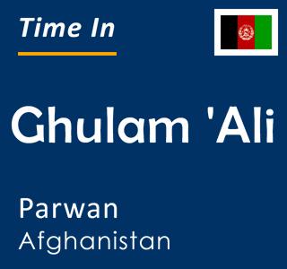 Current time in Ghulam 'Ali, Parwan, Afghanistan