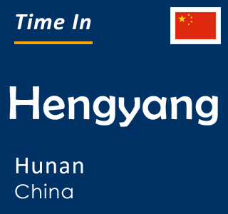 Current time in Hengyang, Hunan, China