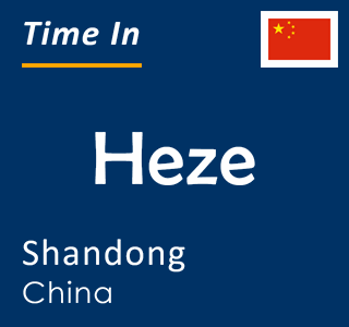 Current time in Heze, Shandong, China