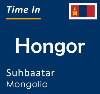 Current time in Hongor, Suhbaatar, Mongolia