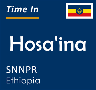 Current time in Hosa'ina, SNNPR, Ethiopia