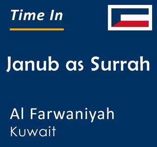 Current time in Janub as Surrah, Al Farwaniyah, Kuwait