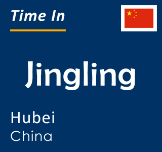 Current time in Jingling, Hubei, China