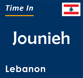 Current time in Jounieh, Lebanon
