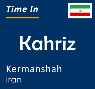Current time in Kahriz, Kermanshah, Iran