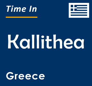 Current time in Kallithea, Greece