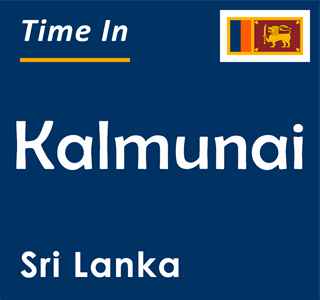 Current time in Kalmunai, Sri Lanka