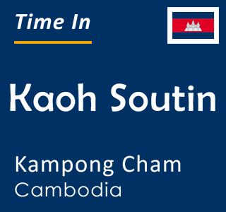 Current time in Kaoh Soutin, Kampong Cham, Cambodia