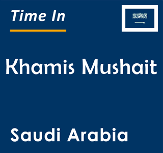 Current time in Khamis Mushait, Saudi Arabia