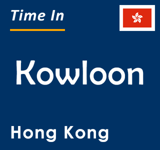 Current time in Kowloon, Hong Kong