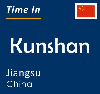 Current time in Kunshan, Jiangsu, China