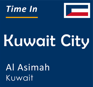 Current time in Kuwait City, Al Asimah, Kuwait