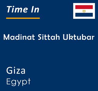 Current time in Madinat Sittah Uktubar, Giza, Egypt