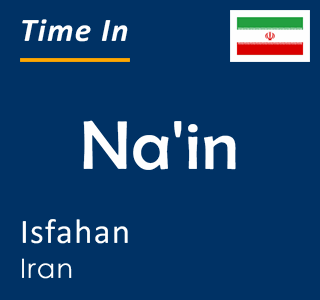 Current time in Na'in, Isfahan, Iran