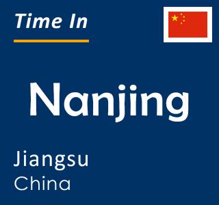 Current time in Nanjing, Jiangsu, China