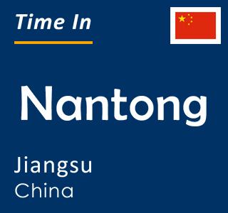 Current time in Nantong, Jiangsu, China