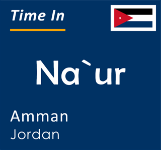 Current time in Na`ur, Amman, Jordan
