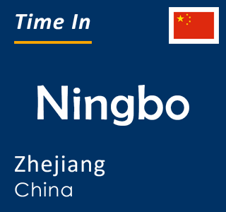 Current time in Ningbo, Zhejiang, China