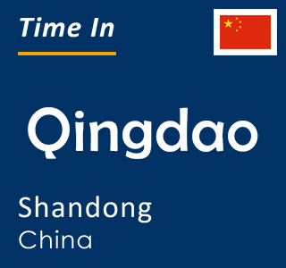 Current time in Qingdao, Shandong, China