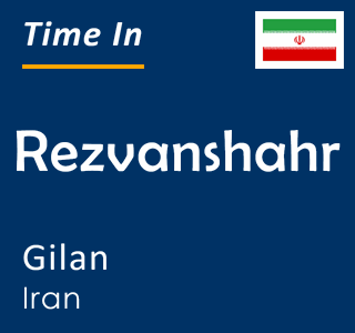 Current time in Rezvanshahr, Gilan, Iran