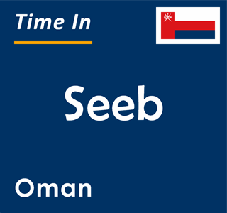 Current time in Seeb, Oman