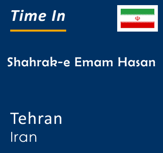 Current time in Shahrak-e Emam Hasan, Tehran, Iran