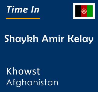 Current time in Shaykh Amir Kelay, Khowst, Afghanistan