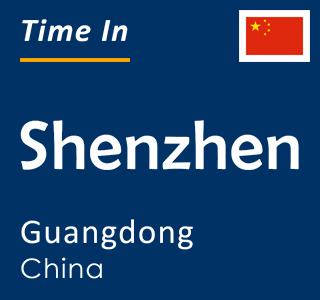 Current time in Shenzhen, Guangdong, China